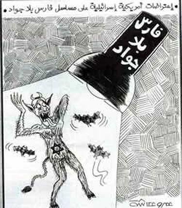 http://www.antipasministries.com/images/jpeg/image3438.jpg